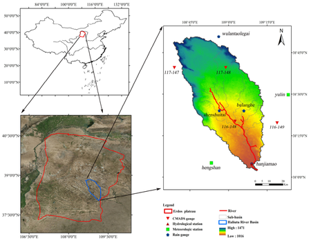 08-Application of SWAT Model with CMADS Data in Hailiutu River basin, China